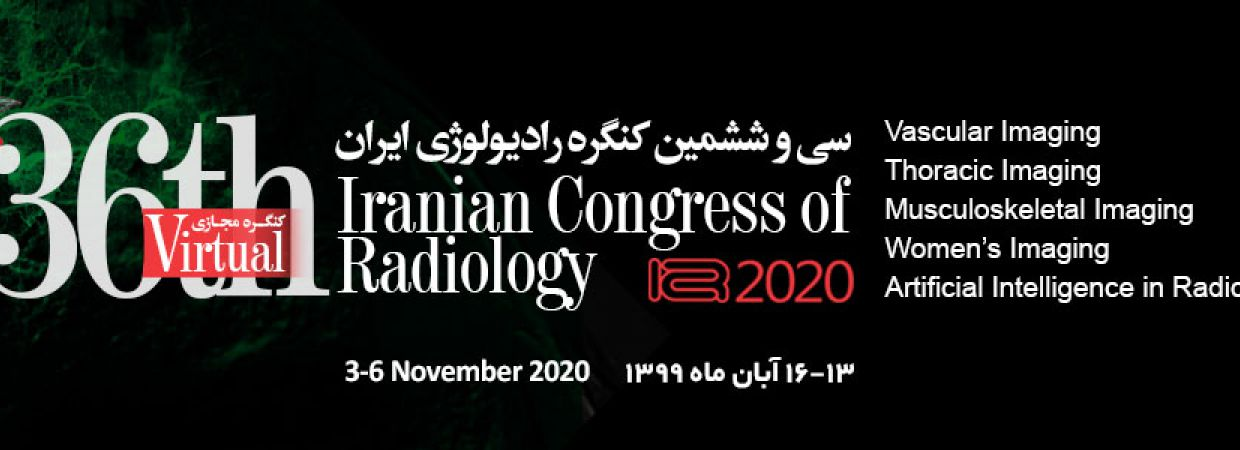 36th Congress of Radiology